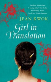 Girl in translation av Jean Kwok (Heftet)